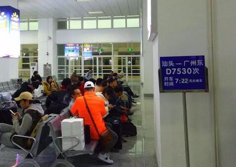 梅州至汕頭鐵路潮汕至汕頭段和龍湖聯絡線正式開通運營